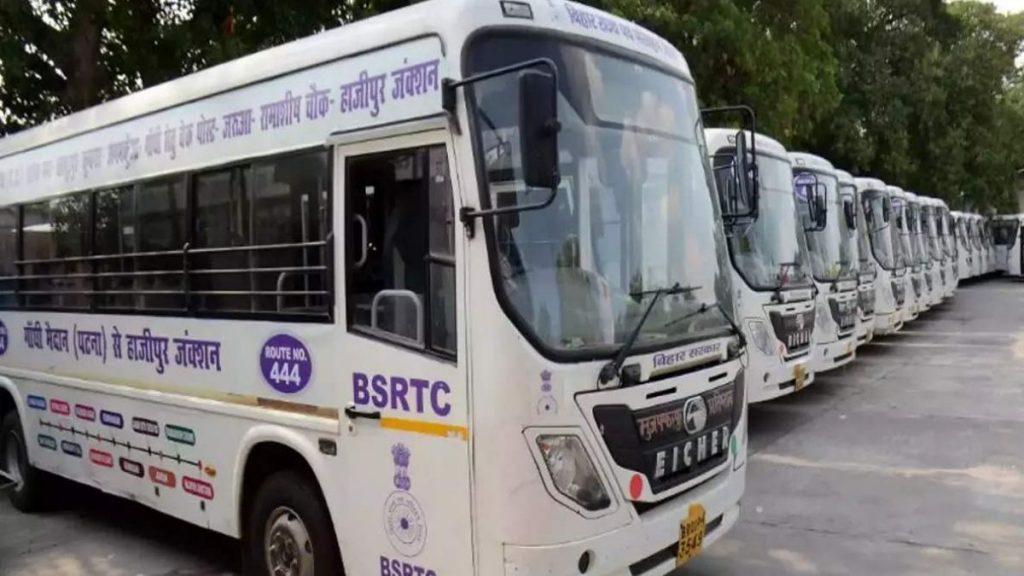 BSRTC Bus pass