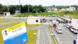 Bihar test track