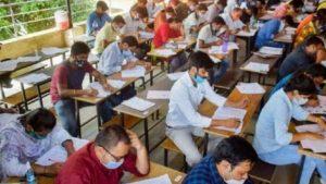 UPSC exam date