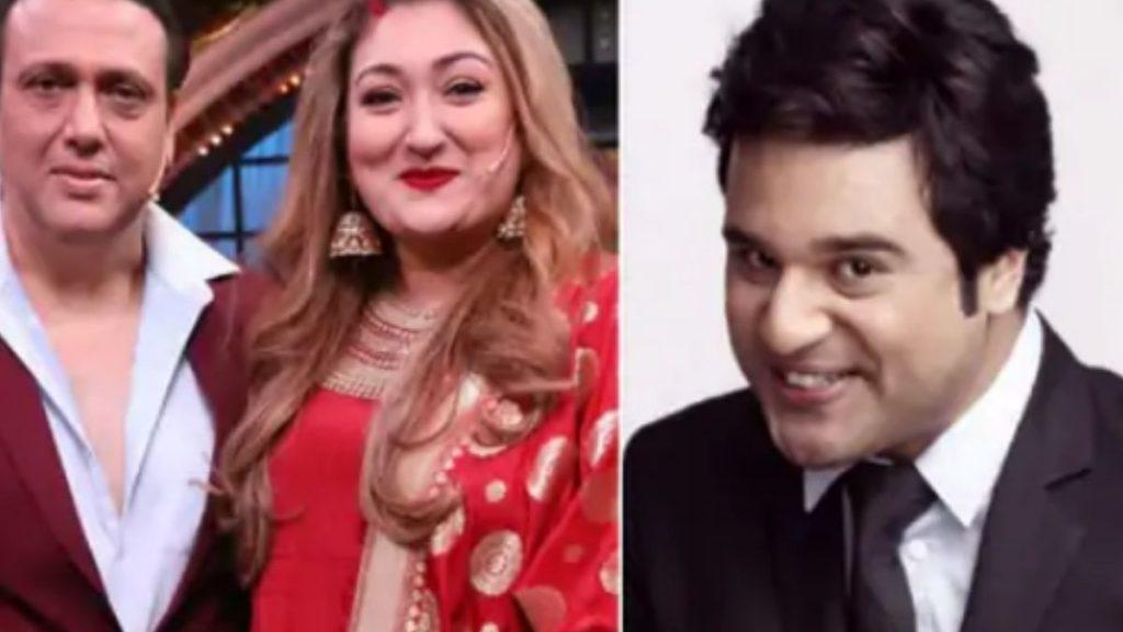 govinda and krushna abhishek fight