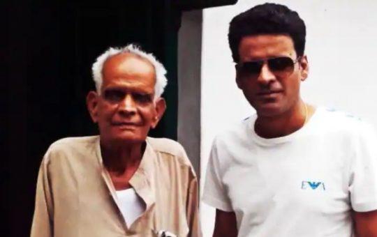 manoj bajpai and his father death